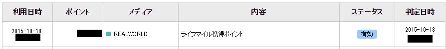 201510180111.jpg