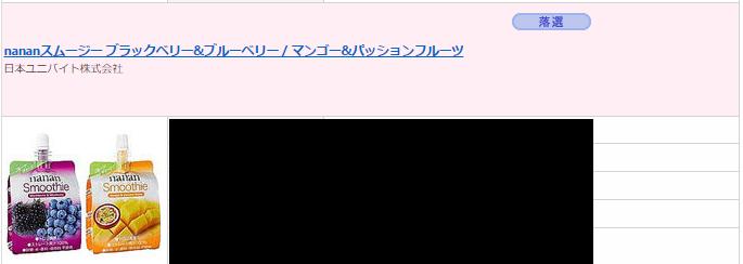 201510220103.jpg