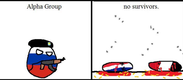 特殊部隊 (4)