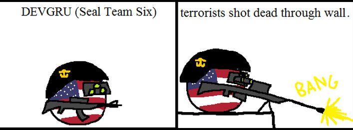 特殊部隊 (3)