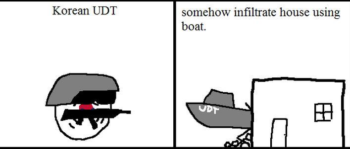 特殊部隊 (15)