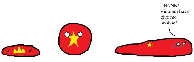 無敵のベトナム (17)