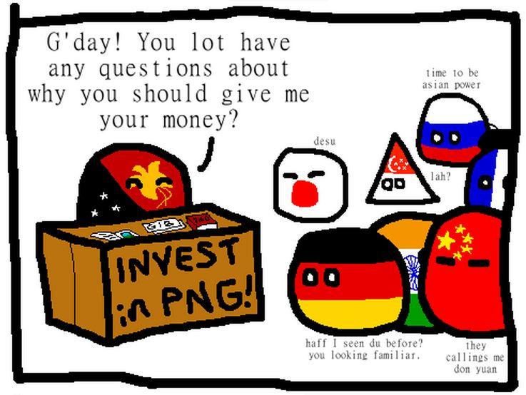 PNGに投資しよう (2)