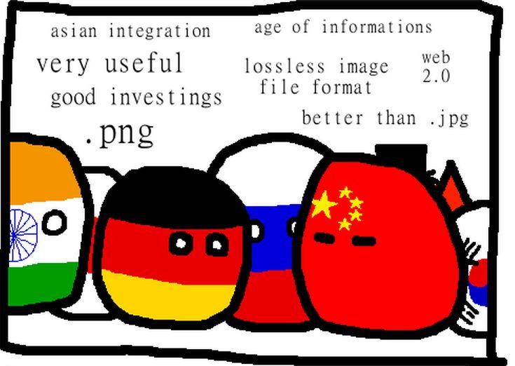 PNGに投資しよう (3)