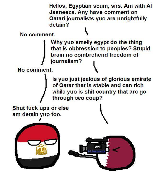 エジプトが悩みを吐き出すよ (1)