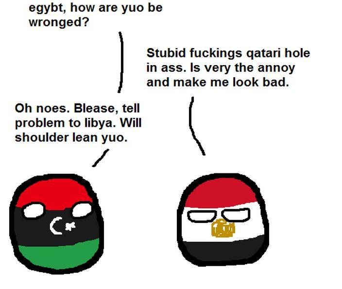 エジプトが悩みを吐き出すよ (2)