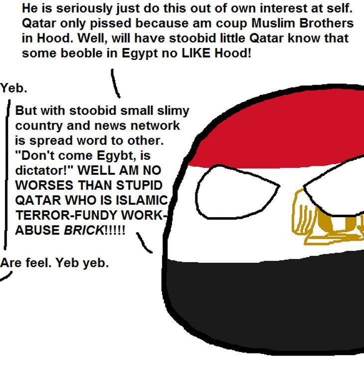 エジプトが悩みを吐き出すよ (4)