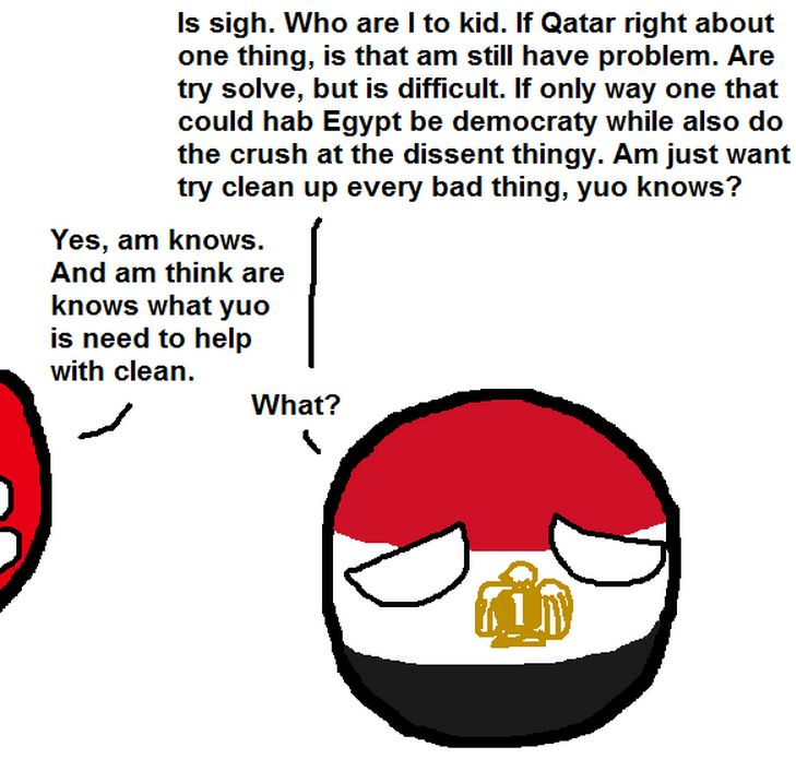 エジプトが悩みを吐き出すよ (6)