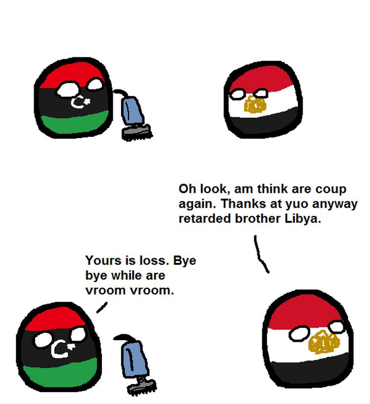 エジプトが悩みを吐き出すよ (8)