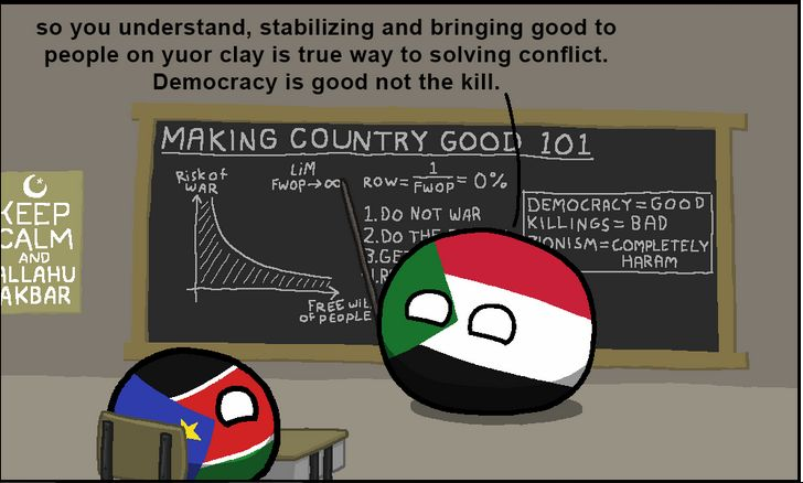 スーダンの手堅い解決方法 (3)