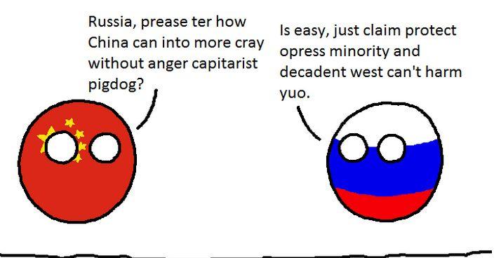 中国系住民 (2)