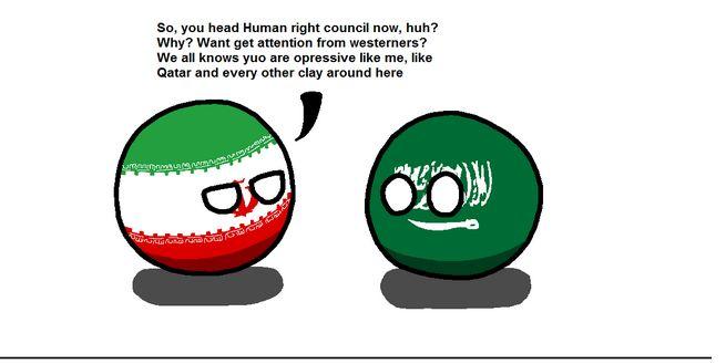 サウジが人権を守るよ (1)