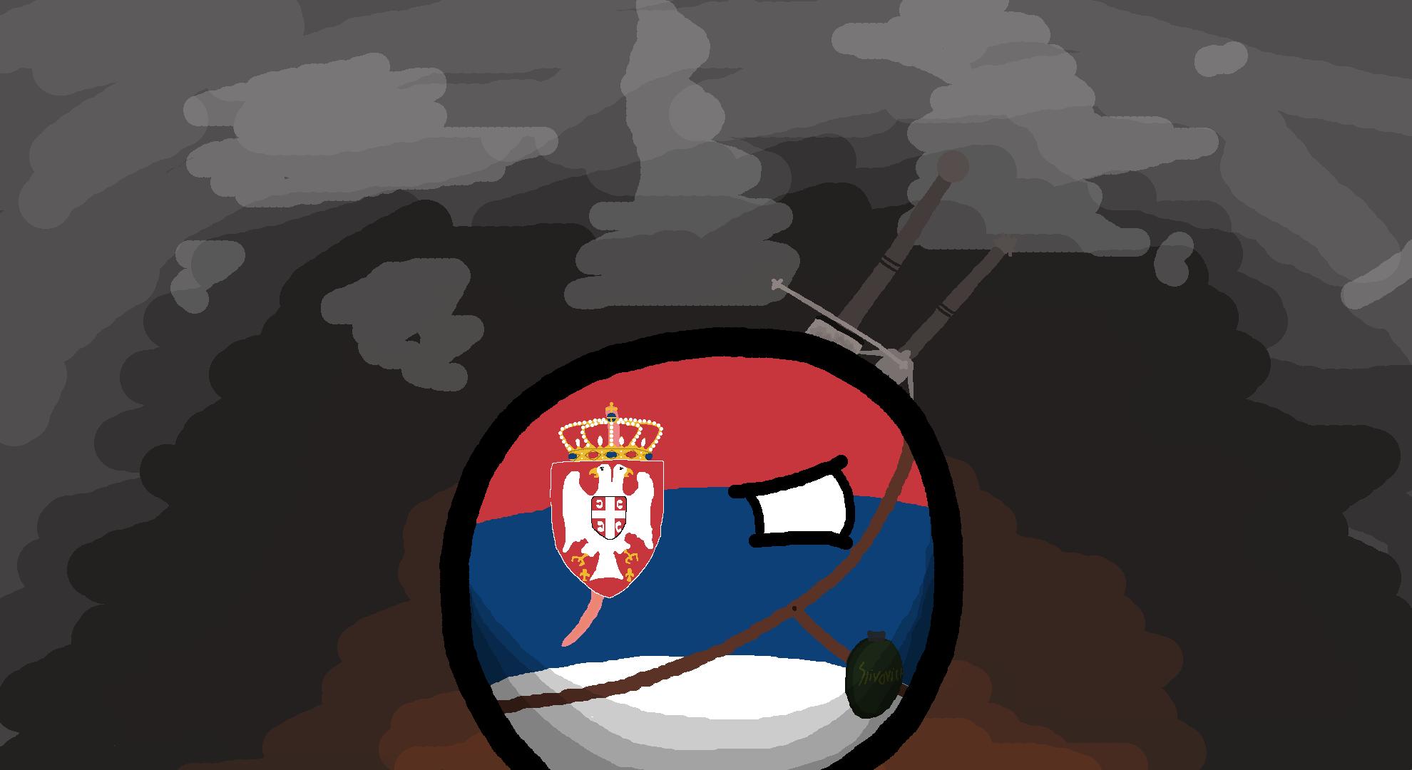 ビザンティンとセルビア (1)