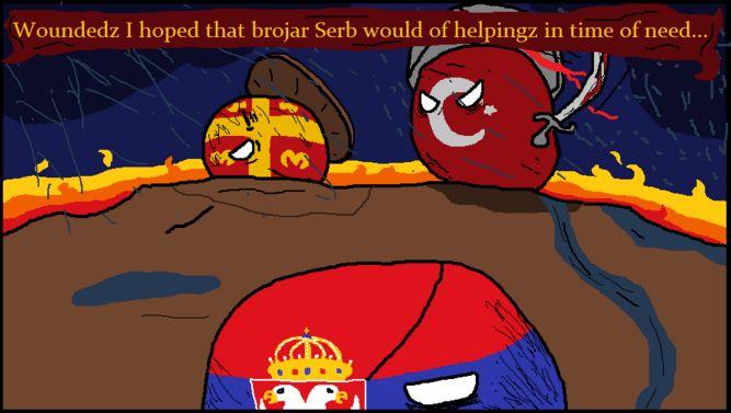 ビザンティンとセルビア (2)