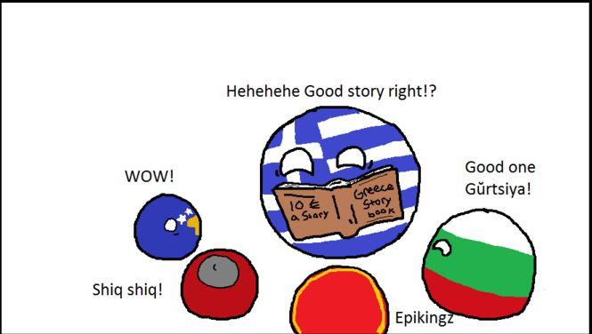 ビザンティンとセルビア (5)