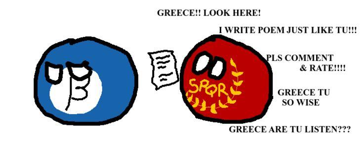 ギリシャの大ファン (2)