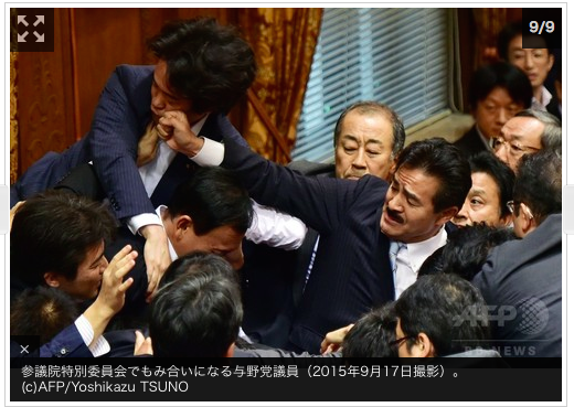 佐藤正久議員の暴力行為
