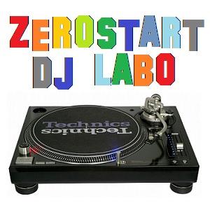 DJ研究室AI