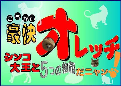 blogマネシネマ20151019-3