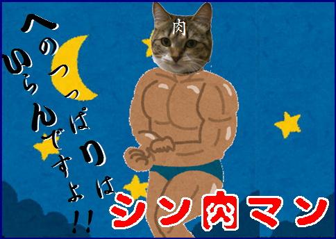 blogマネシネマ20151019-4