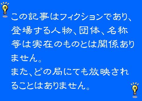 blogマネシネマ20151019-6