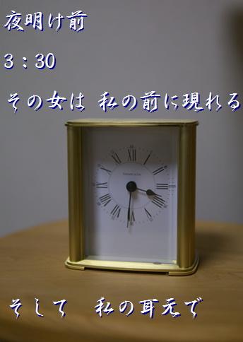 blog20150824-0.jpg