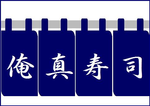 blog20150923-3.jpg