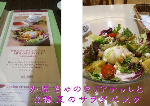 blog20151012-2.jpg
