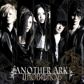 UROBOROS / ANOTHER ARK