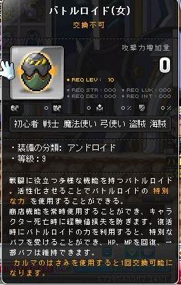 Maple150902_145123.jpg