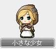 Maple150922_212352.jpg