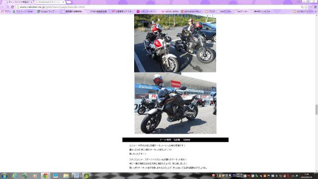 無題_convert_20150919073548