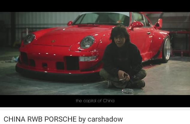 ポルシェ993RWB_CHINA_carshadow