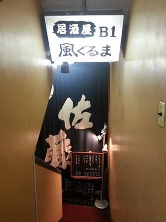 150911「風ぐるま」②