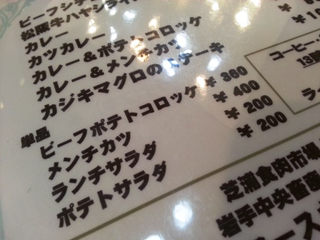 151003大吉⑤