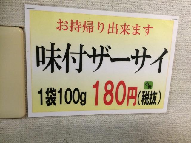 IMG_3571 (640x480)
