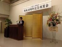 上市町工場協会