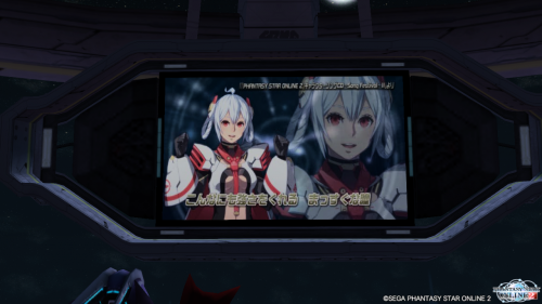 pso20150823_200253_002.png