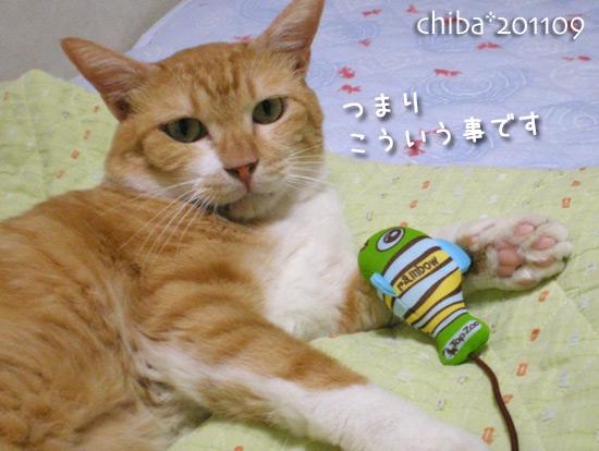 chiba15-08-27.jpg