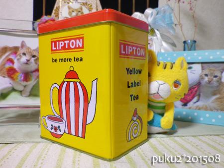 r-tea201508-2.jpg