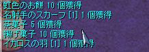 ダイヤ5回目