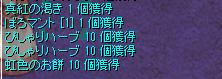 ダイヤ6回目