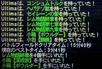 20150916k.jpg