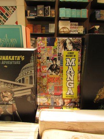 2015-09 manga1