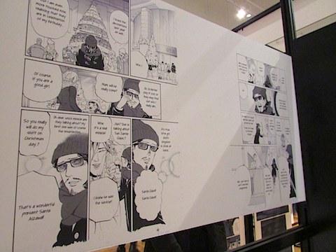 2015 manga6