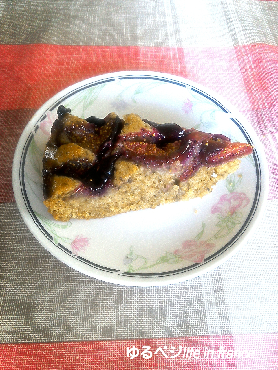 figs cake③