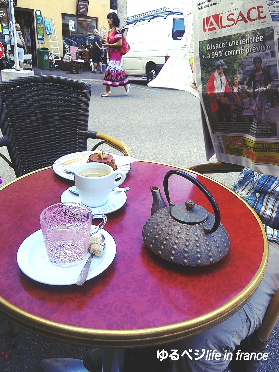 cafe0902③