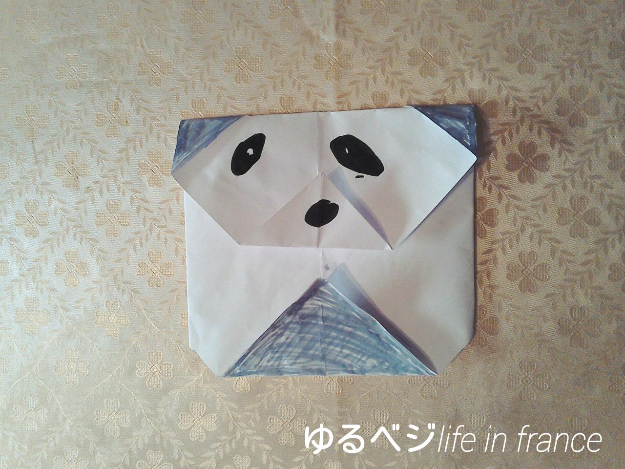 origami①