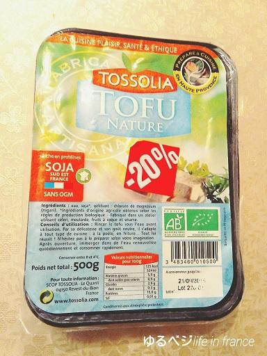 bio tofu②
