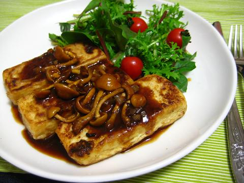 tofu steak①